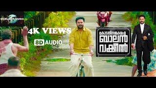 Then Panimathiye Song | 8D AUDIO | Kodathi Samaksham Balan Vakeel | Malayalam Movie | 2019