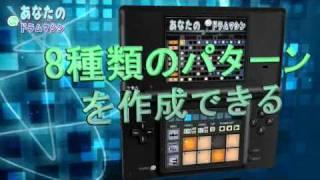 ニンテンドーDSiウェア専用ゲームソフト 「あなたの楽々ドラムマシン」 ...