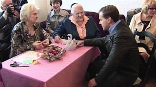 Президент России о заботе о пожилых людях пенсионерах