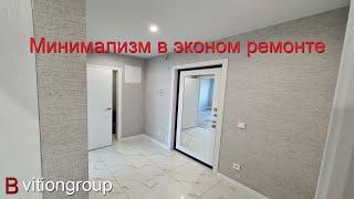 Фото Минимализм в эконом ремонте. Ремонт квартиры под ключ в новостройке цена. Простой дизайн интерьера.