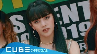 Download (여자)아이들((G)I-DLE) - 'Uh-Oh' Official Music Video Mp3 and Videos