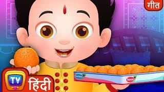 ChaCha ChaCha जी Papa (Johny Johny Yes Papa) – Popular Hindi Rhymes For Children - ChuChu TV