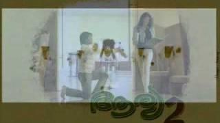 Aarya 2 Malayalam movie trailer