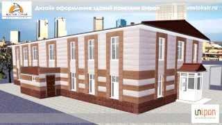 Фасадные панели Unipan(Фасадные панели Unipan: примеры объектов, производство, монтаж., 2014-07-24T23:33:23.000Z)