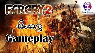 Far Cry 2   Sinhala Gameplay   PlayGames
