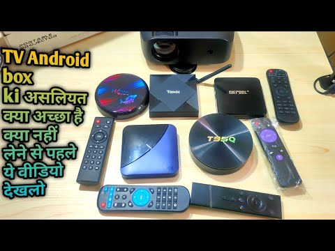 Which Android Set Top Box You Should Buy In 2020 |