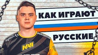 Как русские играют в CS:GO. 10 лучших раундов! КС ГО
