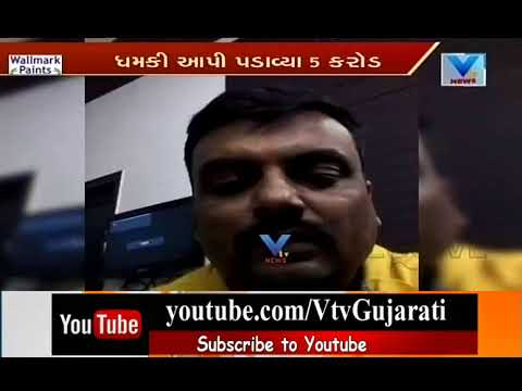 Vtv Exclusive :Surat Builder Shaliesh Bhaat exposes bitcoin scam |Vtv News