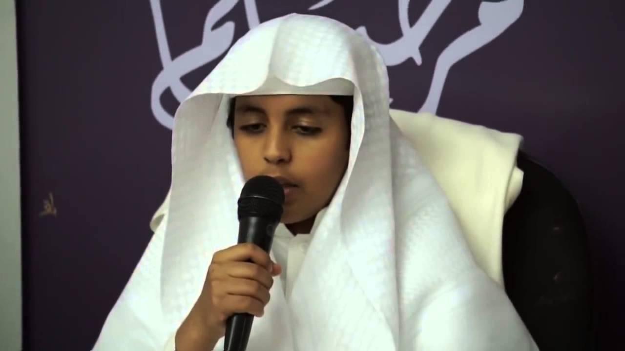 Son Of Sheikh Maher Al Muaiqly
