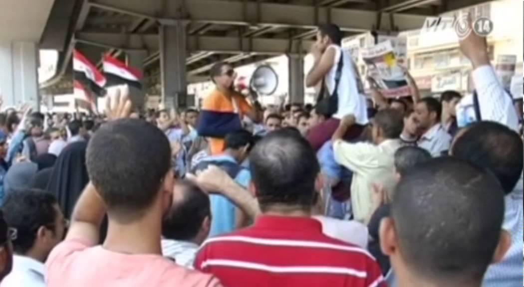 VTC14_Chính phủ Ai Cập rút ngắn lệnh giới nghiêm