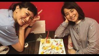石田ゆり子、板谷由夏のサプライズにハニかみ笑顔 「素敵な関係」と反響...