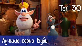 Буба - Лучшие серии мультика про Бубу - Топ серий - Мультфильм для детей