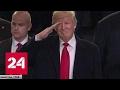 My way: Трамп начинает президентство с чистого листа