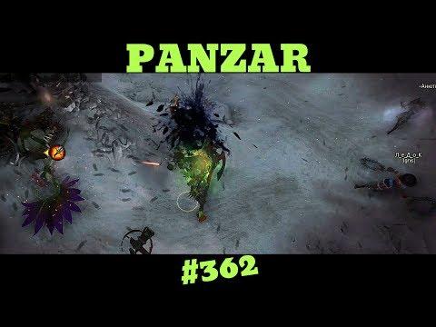 видео: panzar - фейковые веса и панзаре (Берсерк)#362