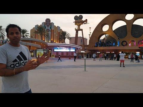 Dubai Parks and Resorts, Motiongate Dubai, Bollywood Parks Dubai and Legoland Dubai, UAE