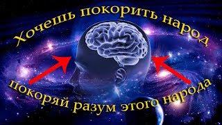 Как работают сознание и подсознание .