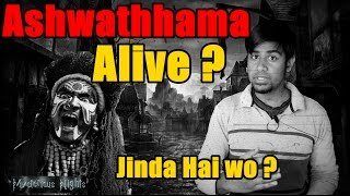 Kya Jinda Hai ASHWATHHAMA ? | Is ashwathhama alive | Mysterious Nights with Technical Sagar
