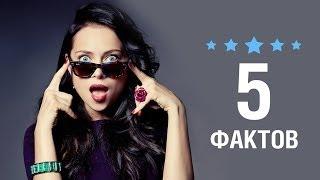 Настасья Самбурская - 5 Фактов о знаменитости    Nastasya Samburskaya