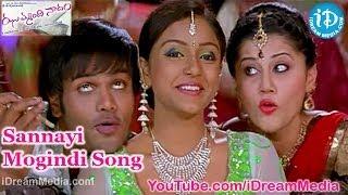 Sannayi Mogindi Song - Jhummandi Naadam Movie Songs - Manoj Manchu - Tapsee - Mohan Babu