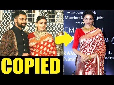 Anushka Sharma Reception Saree COPIED From Deepika Padukone