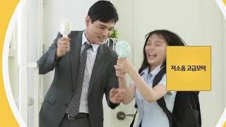 Cool Stick 쿨스틱 핸디 선풍기01 인포모셜