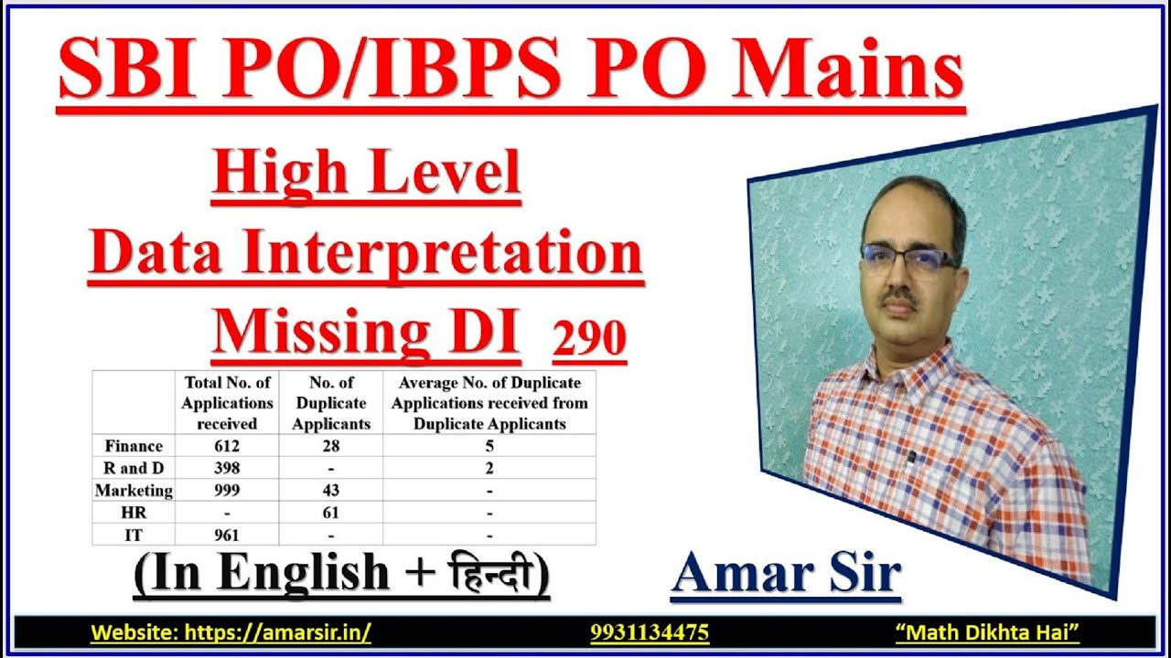 High Level Data Interpretation | डेटाइंटरप्रेटेशन | 290 | IBPS PO/SBI PO Mains #amarsir