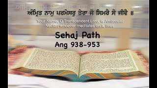 Guru Granth Shaib Ji's Full Path Ang  (938-953)