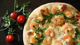 Вкуснее чем просто ПИЦЦА С МОРЕПРОДУКТАМИ рецепт как в пиццерии ТЕСТО ДЛЯ ПИЦЦЫ