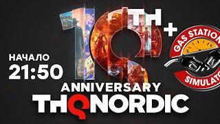 СТРИМ Смотрим THQ Nordic 10th Anniversary Showcase. Проходим Gas Station Simulator