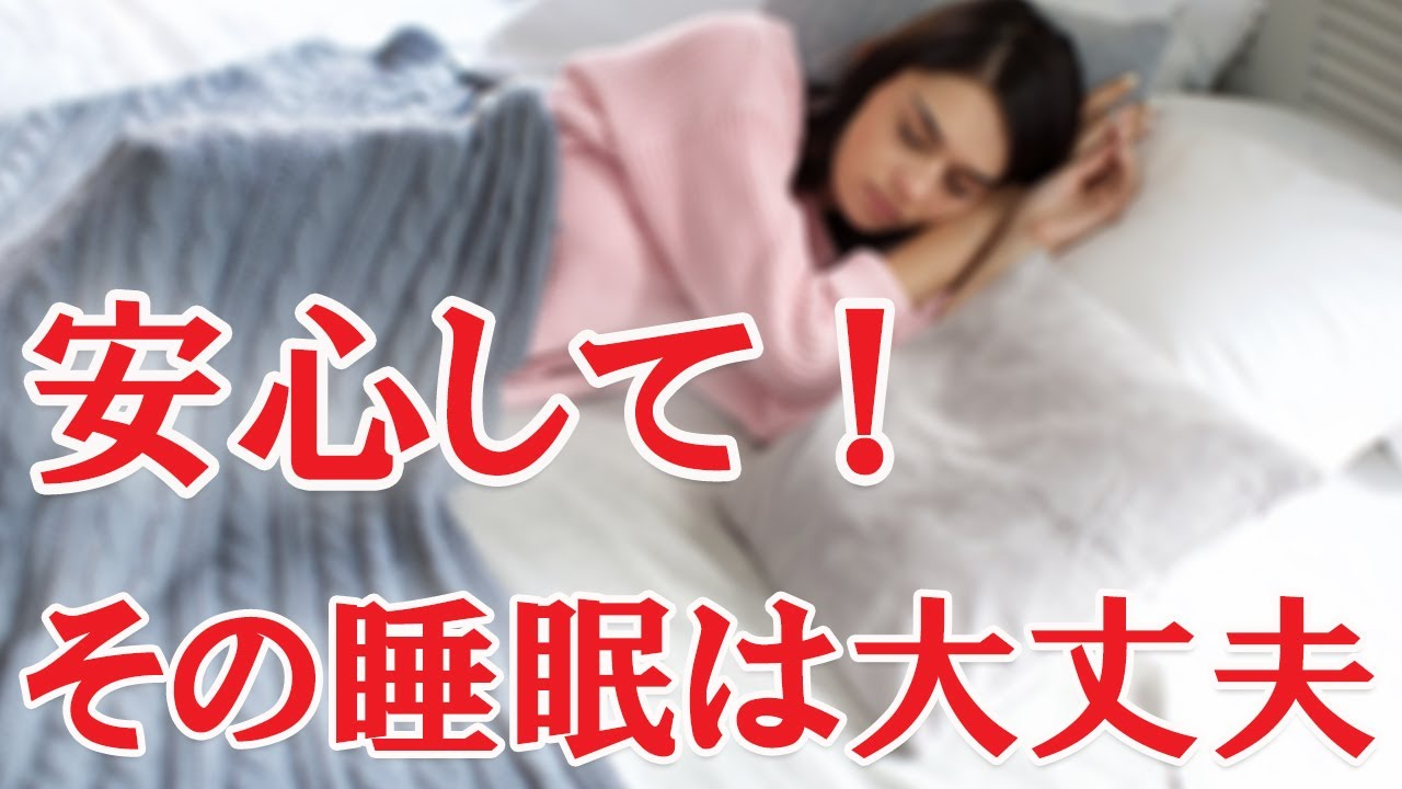 夜中 に 目 が 覚める 「夜中に目が覚める」理由は?専門家が指摘する4つの要因