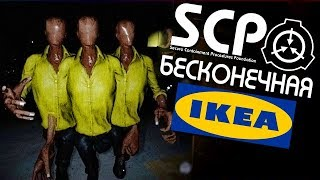 НОЧЬ В БЕСКОНЕЧНОЙ ИКЕЕ ► SCP-3008 последняя версия