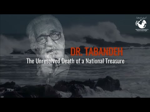 DR  TABANDEH The Unresolved Death of a National Treasure