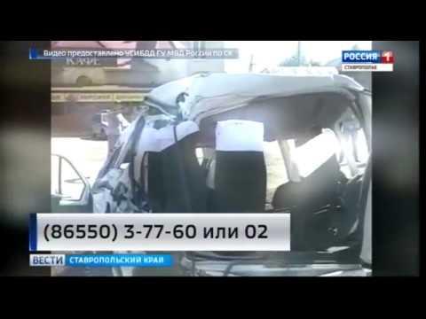 Страшная авария на Ставрополье: большегруз протаранил маршрутку
