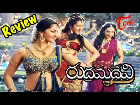 Rudramadevi Movie Review | Maa Review Maa...
