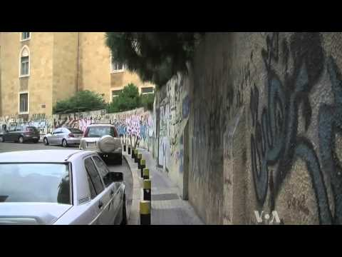 Beirut Walls Become Forum for Social, Political Messages