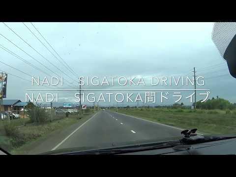 Fiji : フィジードライブ Nadi - Sigatoka drive (ナンディ - シガトカ間)