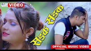 New nepali lok dohori song 2073/2017 ll Sadak Sadak सडक सडक ll by abiral films
