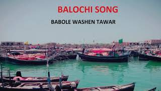 Balochi Songs Old is Gold (Our Cocktail) Part-3
