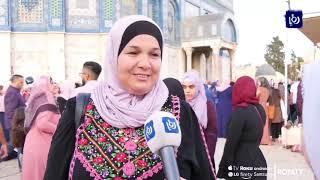 آلاف من المواطنين يؤدون صلاة العيد في المسجد الأقصى رغم إجراءات الاحتلال - (5-6-2019)