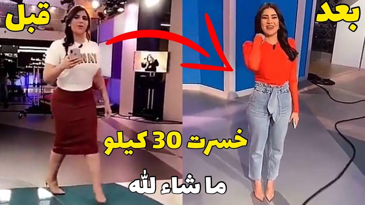 شاهد الاعلامية السعودية هدى الخريف كيف أصبحت بعدما خسرت 30 كيلو ماشاء الله Youtube