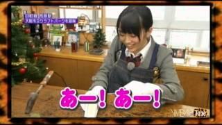 NMB48 山本彩 木下春奈.