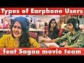 Sagaa | Types of Earphone Users | Suryan FM