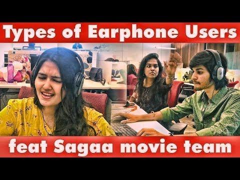 Sagaa | Types of Earphone Users | Suryan FM Mp3