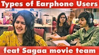 Sagaa | Types of Earphone Users | Suryan FM