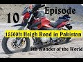 China Border Adventure motorbike trip