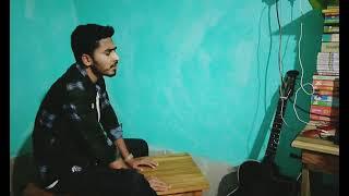 আমার সোনার ময়না পাখি    amar sunar Moyna pakhi    MMR Mahfuj