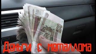 Инструкция по приемке металлолома процент засора 16а сколько стоит тонна меди в Красноармейск