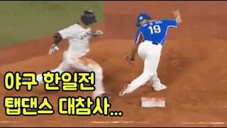 탭댄스 대참사.. 도쿄올림픽 야구 준결승 한일전 아쉬웠던 점 돌아보기