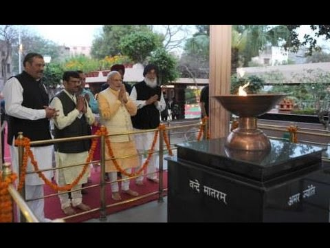 PM Modi visits Jallianwala Bagh, Amritsar