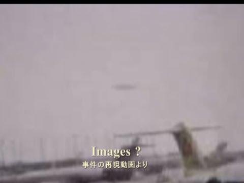 2338(5)Chicago O'hare UFO Incidentシカゴ・オーヘア空港UFO遭遇事件・隠蔽されるUFO事件byはやし浩司Hiroshi Hayashi